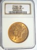 1907 $20 Liberty NGC MS61 - Gold Coin